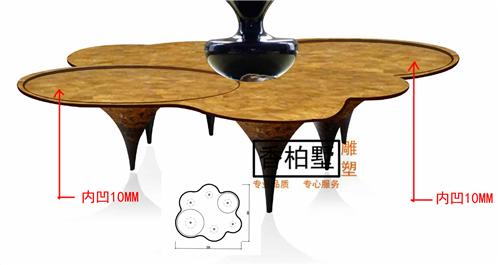 创意玻璃钢休闲茶几酒店别墅现代简约客厅抽象异形桌子小茶几餐桌