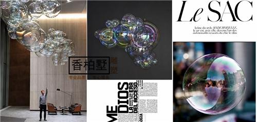 简约现代招财过道摆件 彩色泡泡组合透明球 半球软装创意玄关雕塑