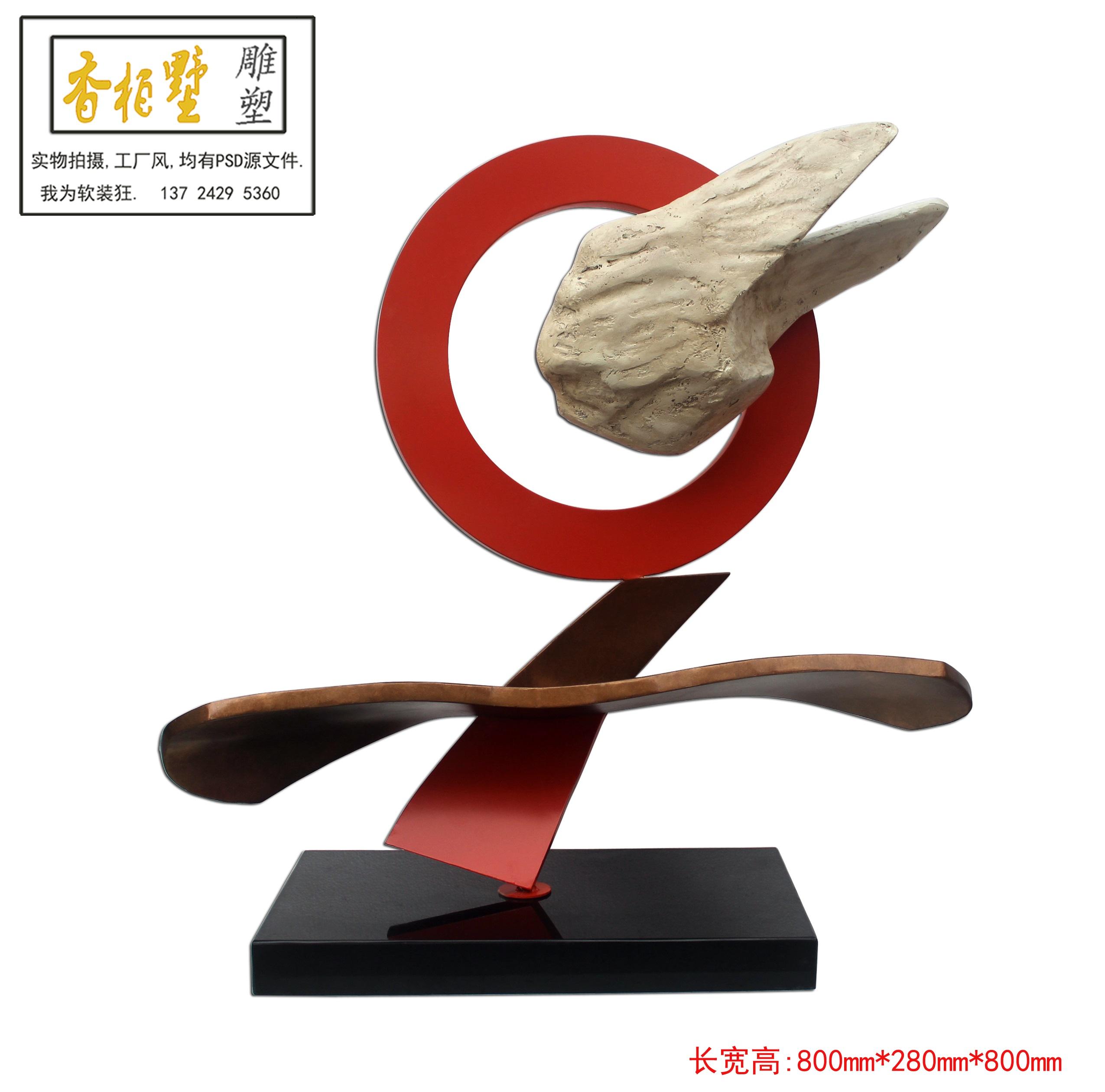 雕塑铁艺结合玻璃钢展厅摆件