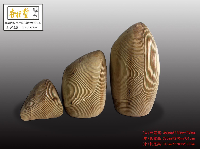 实木雕刻88